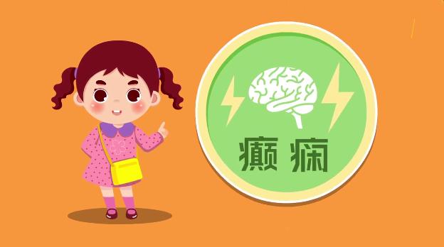 儿童癫痫病发作了如何急救?|经颅磁治疗仪官方网站